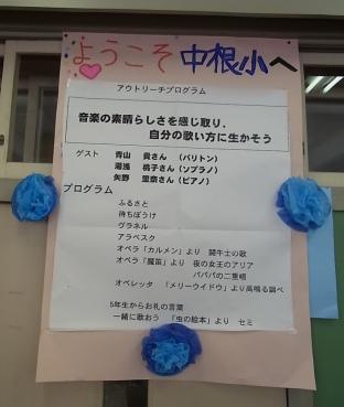 20121011__6.JPG