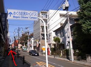 駅からの道のり11.JPG
