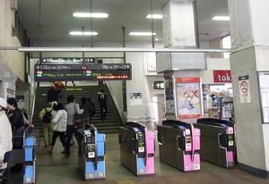駅からの道のり1.JPG