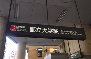 駅からの道のり2.JPG