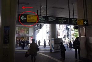 駅からの道のり3.JPG
