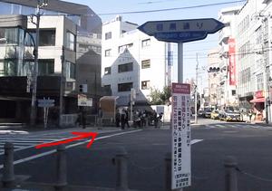 駅からの道のり7.JPG